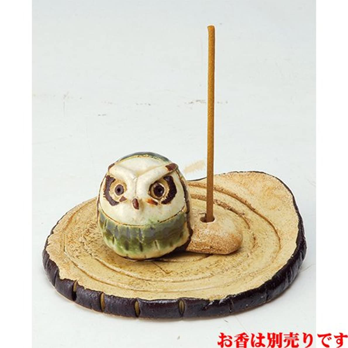 魔術セラー放置香皿 白萩 フクロウ 皿付香立 [H4cm] HANDMADE プレゼント ギフト 和食器 かわいい インテリア
