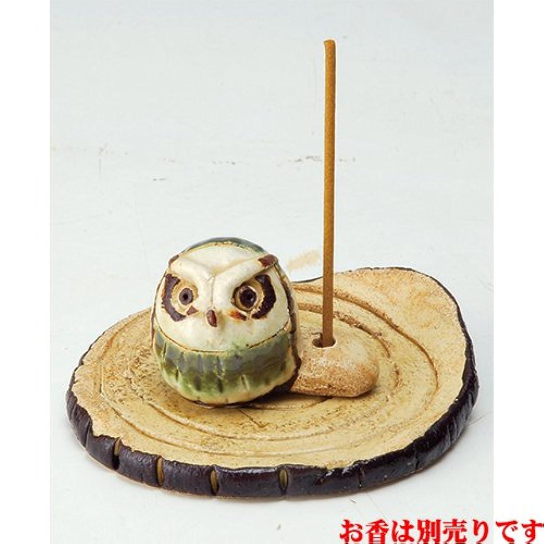 見て土器アコード香皿 白萩 フクロウ 皿付香立 [H4cm] HANDMADE プレゼント ギフト 和食器 かわいい インテリア