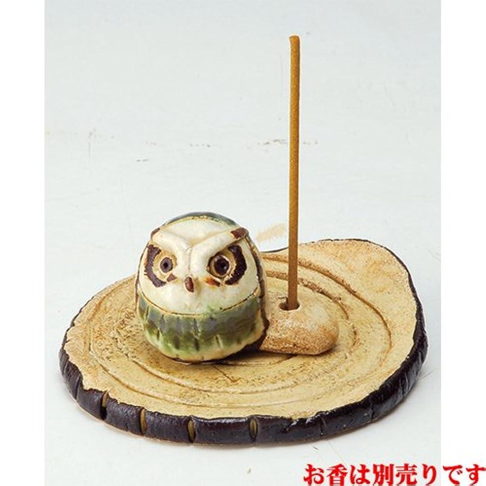 香皿 白萩 フクロウ 皿付香立 [H4cm] HANDMADE プレゼント ギフト 和食器 かわいい インテリア