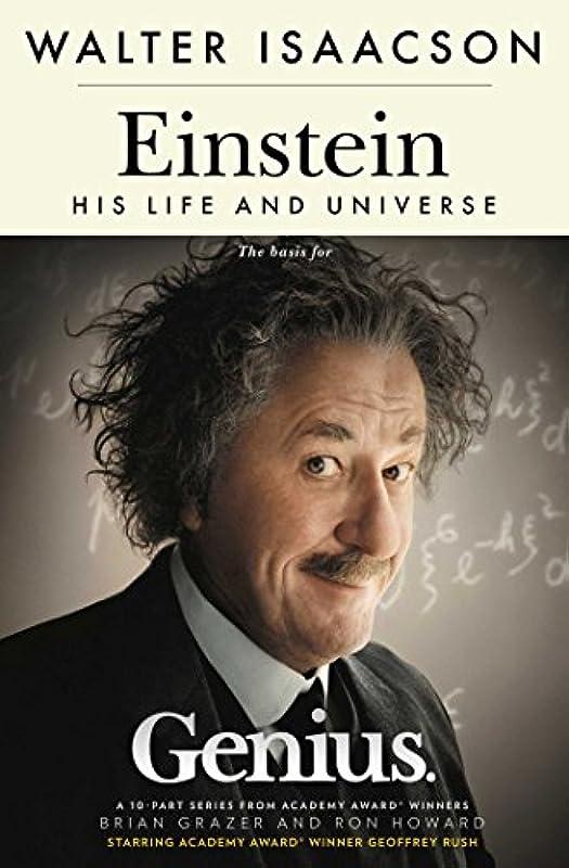 休憩見つけた無礼にEinstein: His Life and Universe (English Edition)