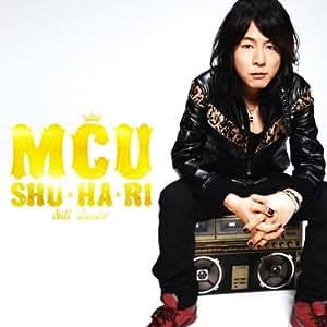 SHU・HA・RI~STILL LOVE~(初回生産限定盤)