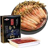 黒帯 北海道 海鮮 詰め合わせ ギフトセット いくら醤油漬け 生ズワイガニ 棒肉 ポーション (いくら500g ポーション500g)