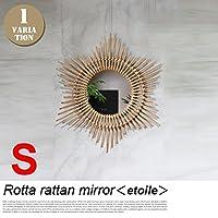 ミラー rotta rattan mirror etoile S ロッタ ラタン ミラー エトワール S ROT-EOL-S オシャレインテリア