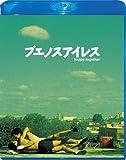 ブエノスアイレス Blu-ray ブエノスアイレス 摂氏零度【ツインパック】