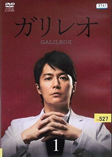 ガリレオ II [レンタル落ち] (全6巻セット) [マーケットプレイス DVDセット]