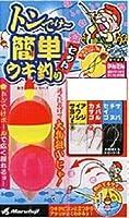 Marufuji(マルフジ) DD-05 トンデケェ~簡単ウキ釣セット 根魚糸