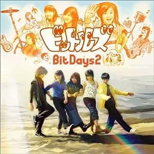 BIT DAYS2