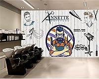 Sproud カスタムの個性レトロノスタルジックビューティーサロン美容ショップの壁を背景に 3 D の壁紙 200 Cmx 140 Cm から壁紙板壁