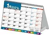 エコカレンダー卓上 (E152・B6サイズ) 2014年 ([カレンダー])