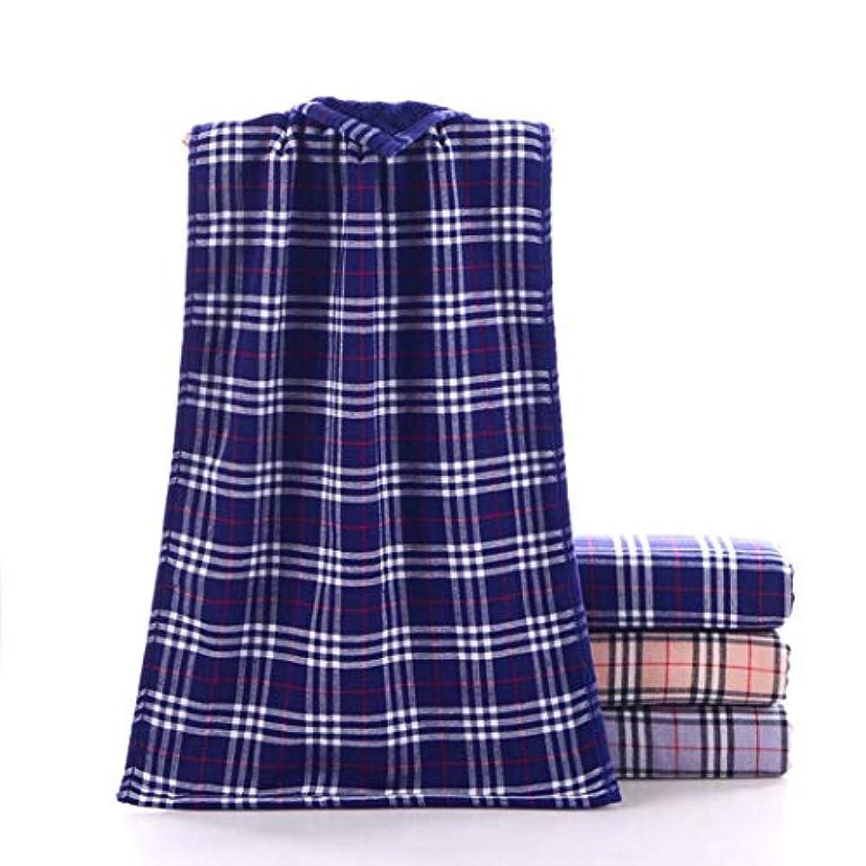 消費する出来事告白コットンハンドタオル非常に柔らかく、吸収性があり、毎日,Blue,34*75cm