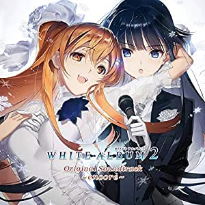 WHITE ALBUM2 ORIGINAL SOUNDTRACK~encore~