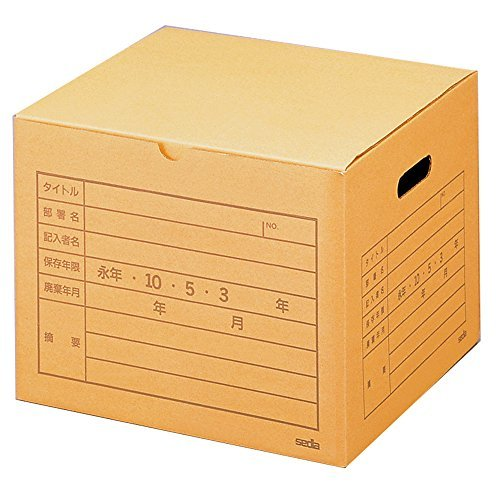 [해외]세키 A4 용 문서 저장 상자 SBF-001-06 00015421 사기 5 장 세트/Sekisei A4 Document Storage Box SBF-001-00 00015421 Bulk Purchase 5 Set