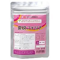 鉄分が気になる成長期10代の女の子に。ヘム鉄、パン酵母、さらにビタミン・ミネラル等50種以上の栄養成分を含むスピルリナを高配合 爽快フェリナ