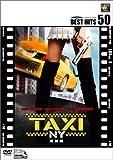 TAXI NY〈特別編〉 [DVD] 画像
