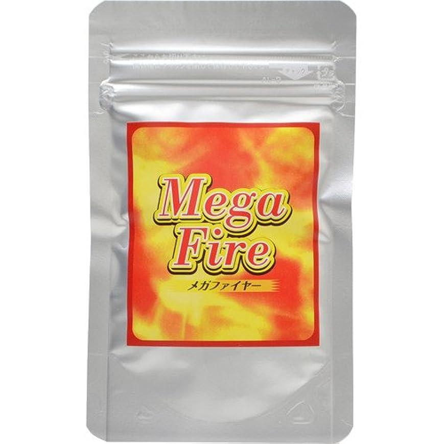 半円リズム写真のMega-Fire(メガファイア) 11.31g(377mg(1粒内容量300mg)×30カプセル)