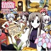 HAPPY☆LESSON ドラマCD : アルバイトでGO! GO!