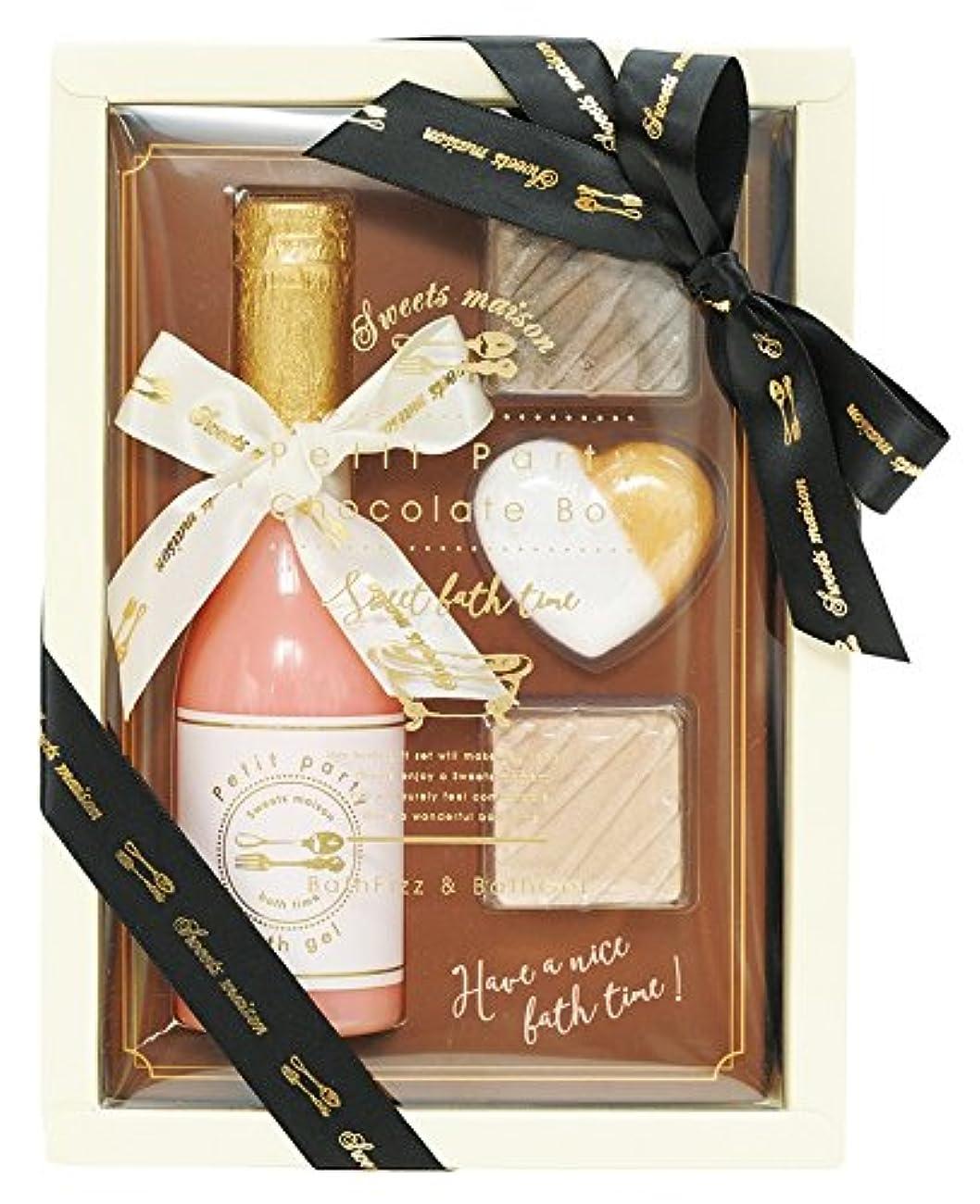 エミュレーション動力学料理をするノルコーポレーション 入浴剤 ギフトセット チョコレートボックス ホワイトミックス OB-SMG-8-1