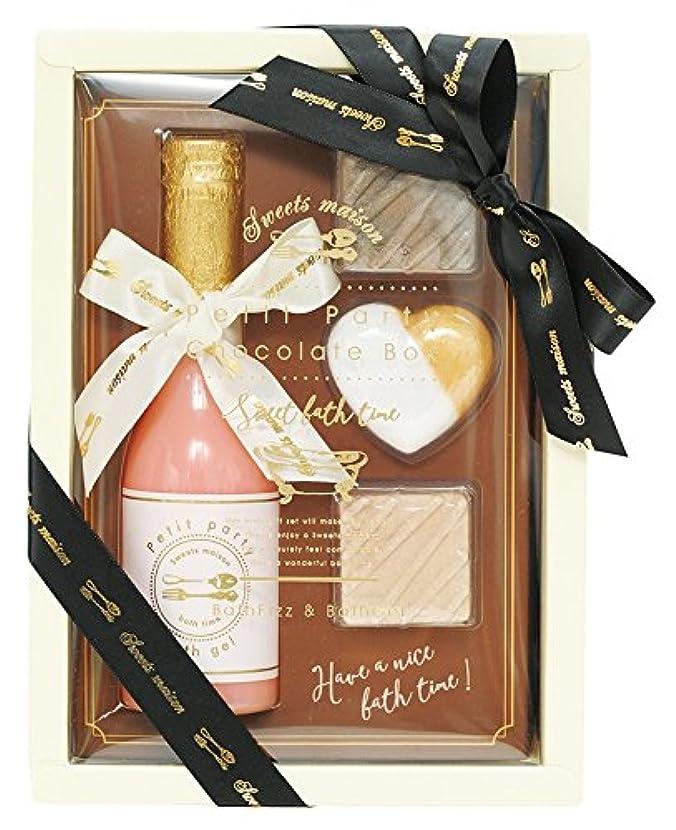 小包操作フェリーノルコーポレーション 入浴剤 ギフトセット チョコレートボックス ホワイトミックス OB-SMG-8-1