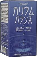 マルマン カリウムバランス 270粒【2個セット】