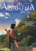 Il Viaggio Verso Agartha - Children Who Chase Lost Voices [Italian Edition]