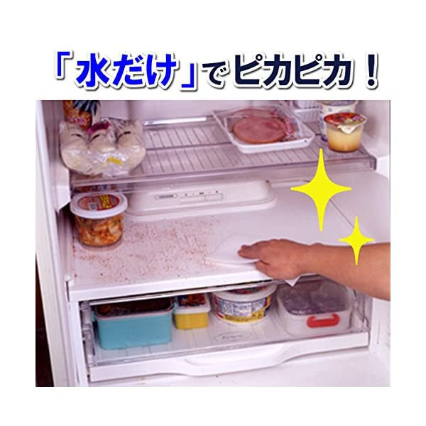 冷蔵庫用 水だけクリーナー (12枚入) C-...の紹介画像2