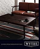 IKEA・ニトリ好きに。北欧ヴィンテージデザインこたつテーブル【WYTHE】ワイス/長方形(105×75) | ヴィンテージブラウン