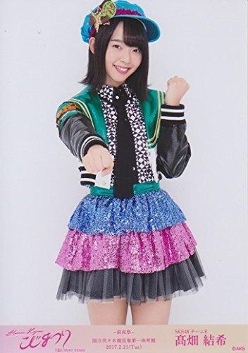 AKB48公式生写真 こじまつり ~前夜祭~ 国立代々木競技場第一体育館 2017.2.21(Tue) 【髙畑結希】