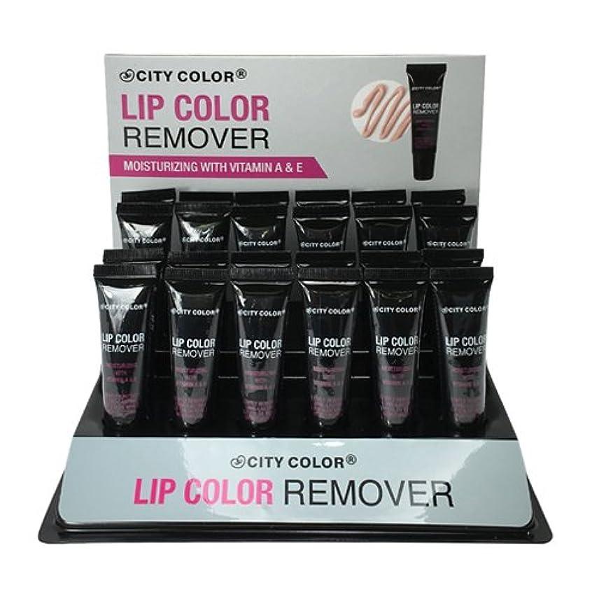 胃若者ジャンプするCITY COLOR Lip Color Remover Display Set - 24 Pieces (並行輸入品)