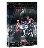 仮面ライダー×仮面ライダーW&ディケイド MOVIE大戦 2010 コレクターズパック[DVD]