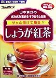 しょうが紅茶 3.5gX14H