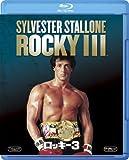 ロッキー3 [Blu-ray]