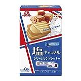 森永製菓 塩キャラメルクリームサンドクッキー 8個 ×5袋