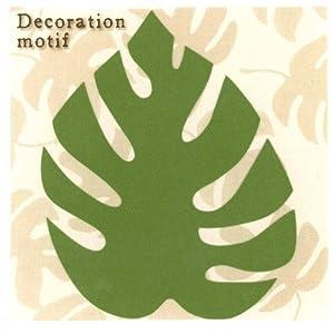 サンフエルト Decoration motif/ハワイアンモンステラ(グリーン)