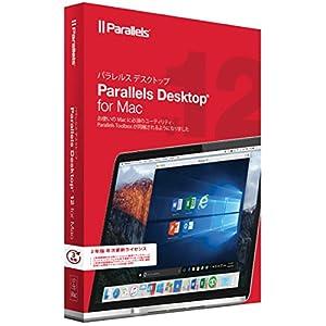 Parallels Desktop for Mac Retail Box Subs 3Yr Japan (3年更新)