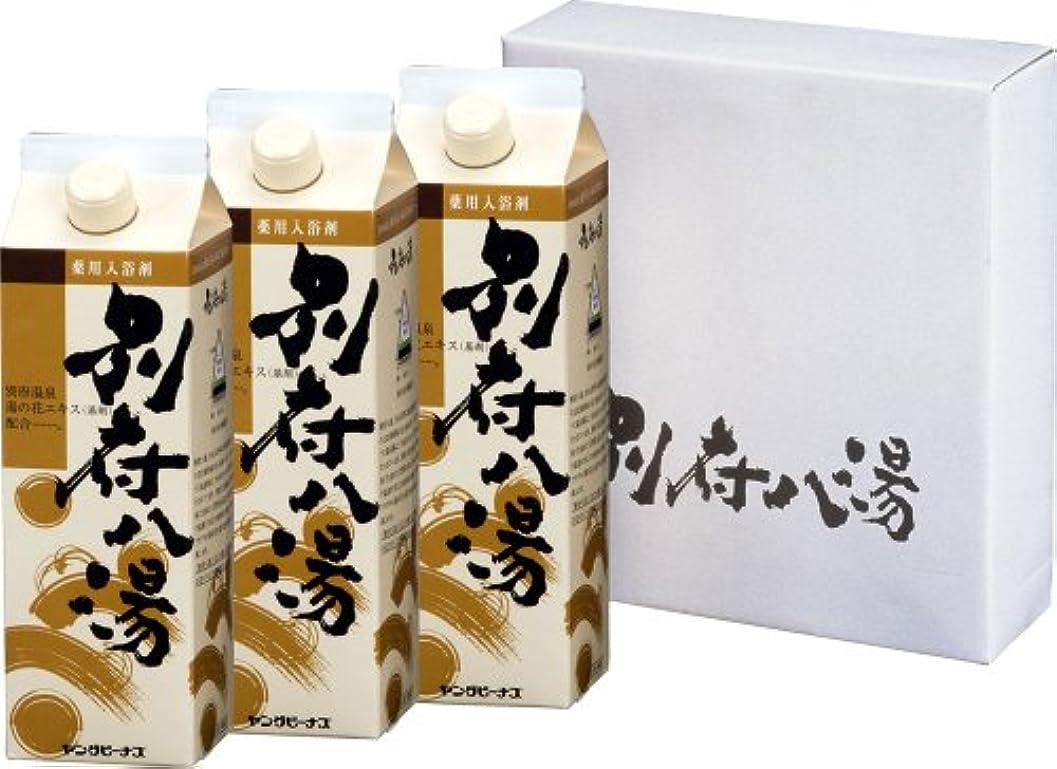 シルエット感性村別府八湯 薬用入浴剤 900g×3本パックセット