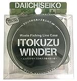 糸クズワインダー DAIICHISEIKO ITOKUZU WINDER