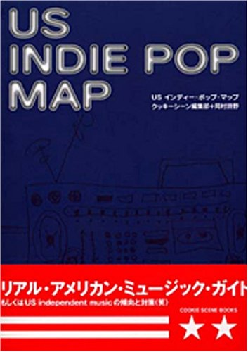 USインディー・ポップ・マップ (COOKIE SCENE BOOKS)の詳細を見る