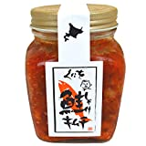 くにを鮭キムチ (250g×各1本)オリジナル・辛口・鯖キムチ【くにお/鮭/キムチ/さけ/珍味】 sakekimu-250 鮭キムチ