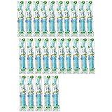 タフト17 25本 オーラルケア 【タフト17/ミディアム 子供】 乳歯列(1~7歳用)こども歯ブラシ便不 ブルー
