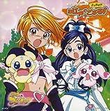 ふたりはプリキュア CDドラマシリーズ ふたりでプリドラNo.1「ぶっちゃけお江戸でござる」