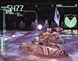 Armored Core 3: Master of Arena / Game
