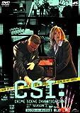 CSI:3 科学捜査班 コンプリートBOX 2
