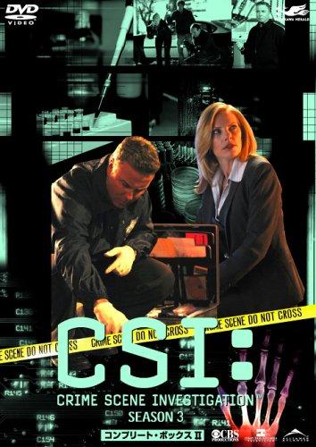 CSI:3 科学捜査班 コンプリートBOX 2 [DVD]の詳細を見る