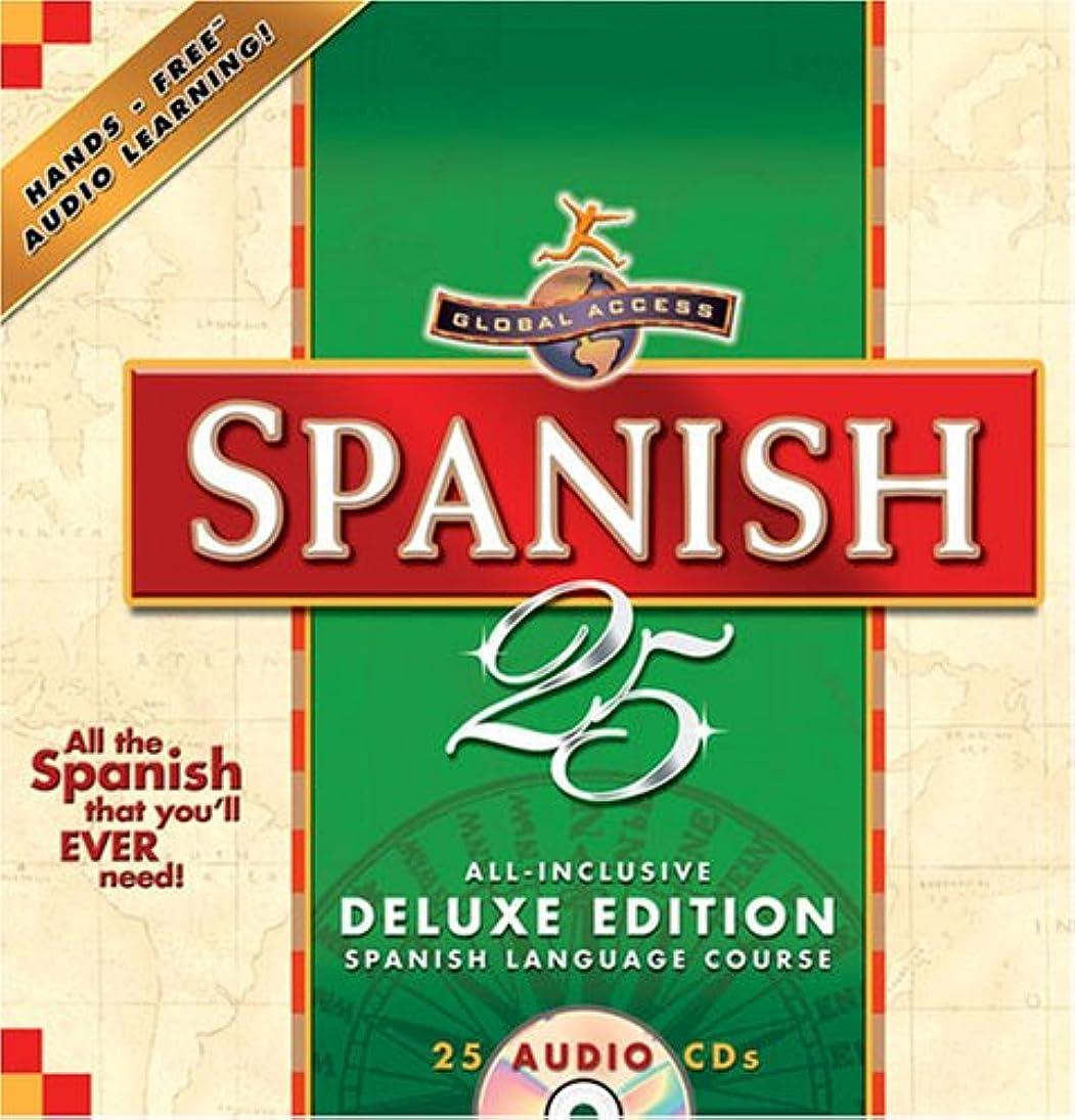 対称残酷な用心するGlobal Access Spanish 25