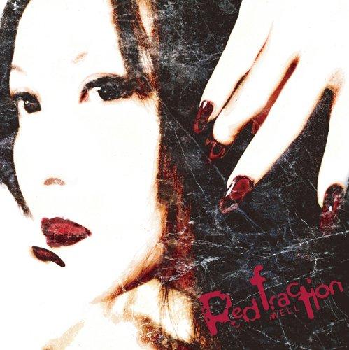 Red fraction(初回限定盤)(DVD付)の詳細を見る