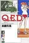 Q.E.D.証明終了 第9巻