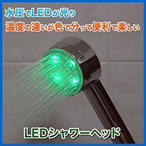 ESUPPLY LEDシャワーヘッド 水温で光が変わる EEA-YW0609