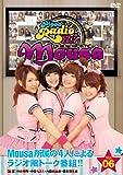 PigooRadio Mousa vol.6