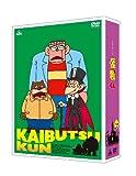 TVアニメ 怪物くん DVD-BOX 下巻<最終巻>