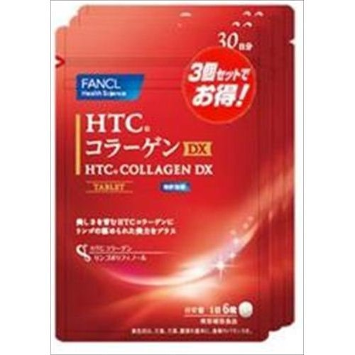 『ファンケル HTCコラーゲンDX 180粒×3袋』のトップ画像